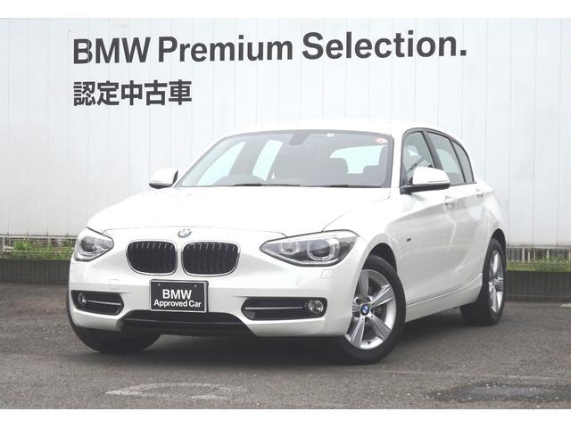 BMW 116i スポーツ 認定中古車 パーキングサポートPkg