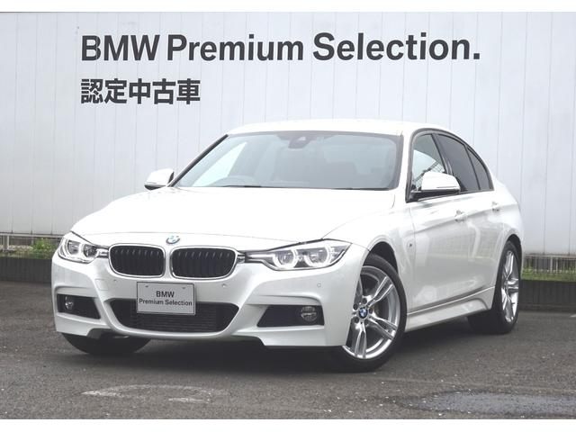 BMW 318i Mスポーツ 認定中古車 地デジチューナー