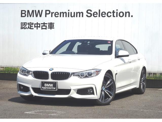 BMW 420iグランクーペ Mスポーツ 認定中古車 ファストTP