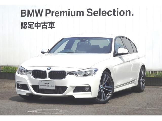 BMW 320i Mスポーツ 認定中古車 ファストトラックPkg