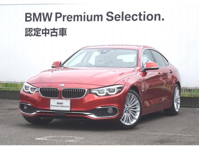 BMW 420iグランクーペ ラグジュアリー 認定中古車 ACC