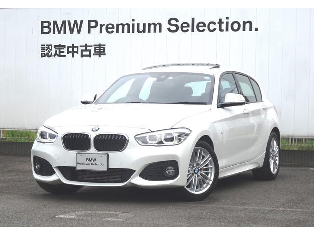 BMW 118d Mスポーツ 認定中古車 レザーシート Gサンルーフ