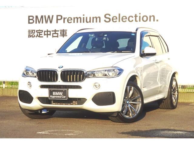 BMW xDrive 35d Mスポーツ 認定中古車 ブラックレザー
