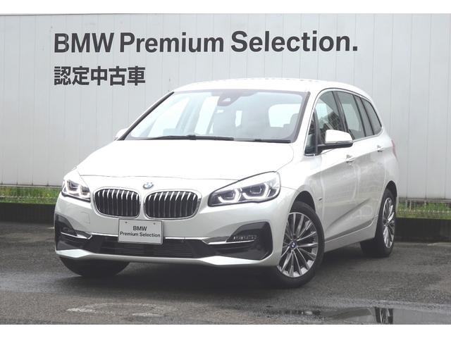 BMW 218iグランツアラー ラグジュアリー 認定中古車 ACC