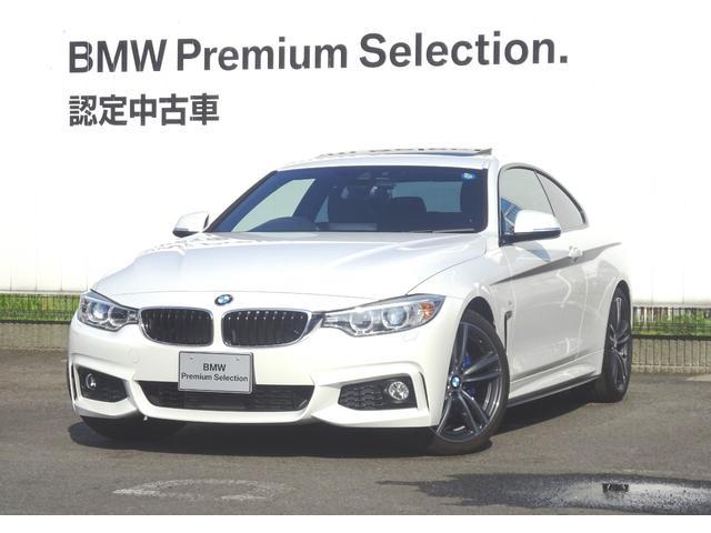 BMW 420iクーペ Mスポーツ 認定中古車 ファストトラックP