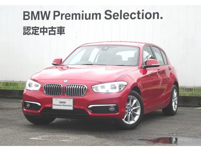 BMW 118d スタイル 認定中古車 パーキングP コンフォートP