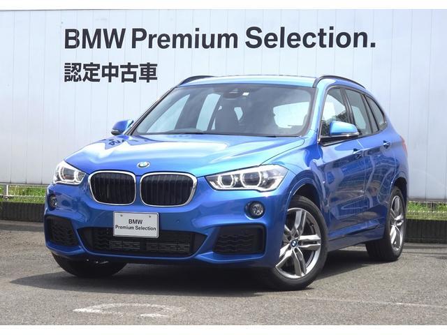BMW xDrive 20i Mスポーツ 認定中古車 ブラックレザー