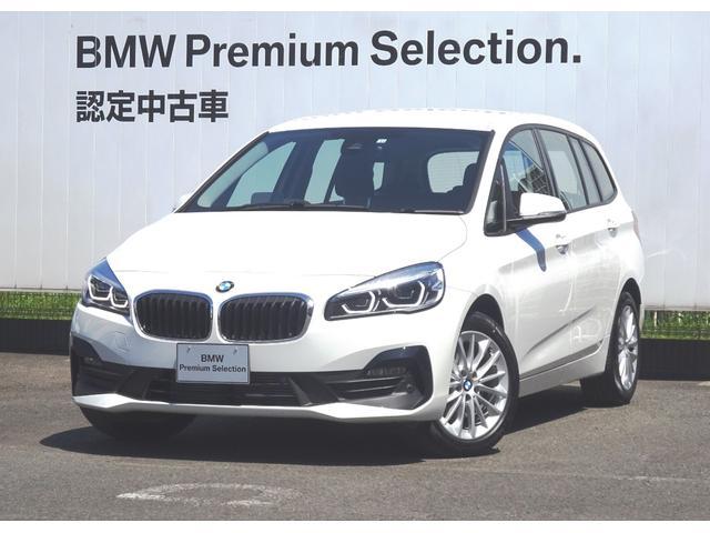 BMW 218dグランツアラー 認定中古車 アドバンスドASPkg