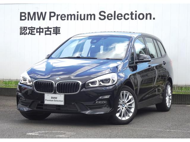 BMW 218dグランツアラー 認定中古車 プラスP コンフォートP