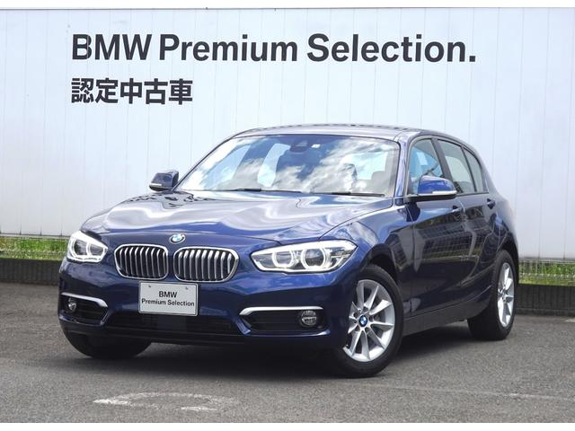 BMW 118i スタイル 認定中古車 パーキングサポートPkg