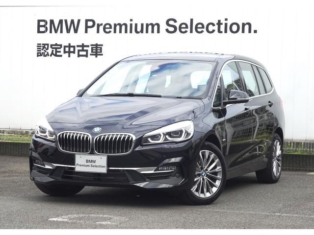 BMW 218dグランツアラー ラグジュアリー 認定中古車 レザーS