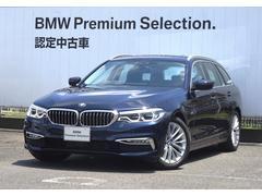 BMW523dツーリング ラグジュアリー 認定中古車 レザーシート