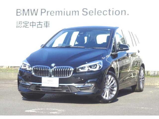 BMW 218dグランツアラー ラグジュアリー 認定中古車 ACC