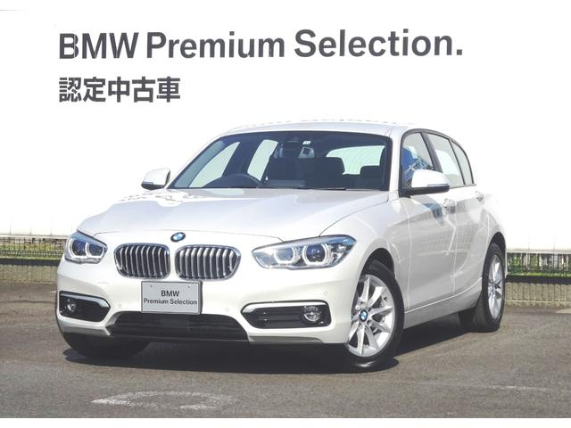 BMW 118i スタイル 認定中古車 アクティブCC リアカメラ