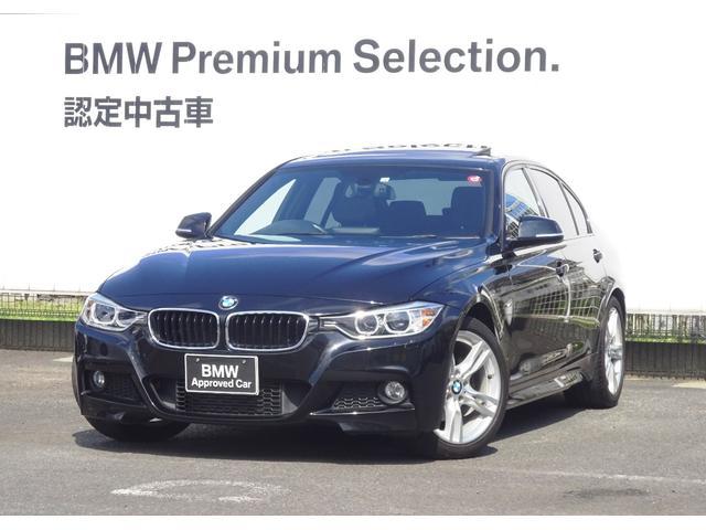 BMW 320d Mスポーツ 認定中古車 リアビューカメラ RPDC