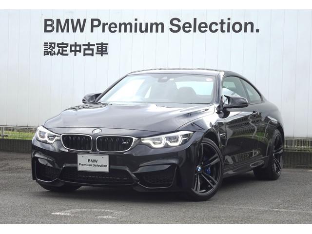 BMW MDCTドライブロジック 認定中古車 ブラックレザーシート