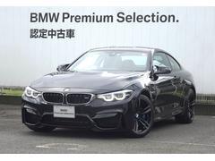 BMW M4MDCTドライブロジック 認定中古車 ブラックレザーシート