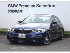 BMW523d Mスポーツ 認定中古車 イノベーションPkg