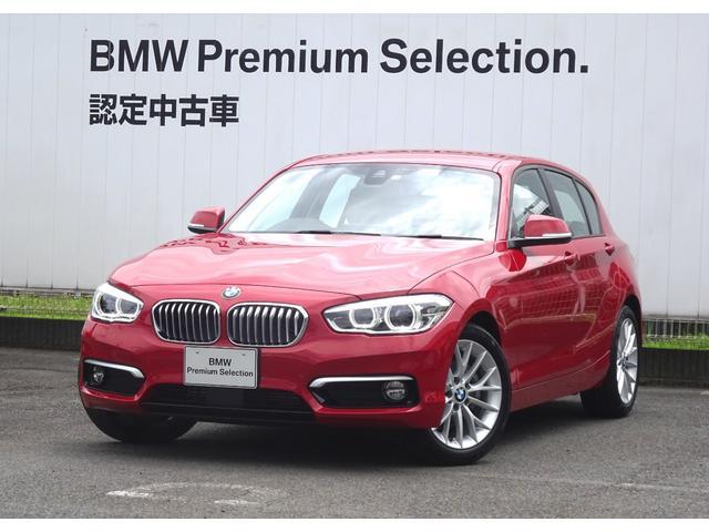 BMW 118d ファッショニスタ 認定中古車 レザーシート ACC