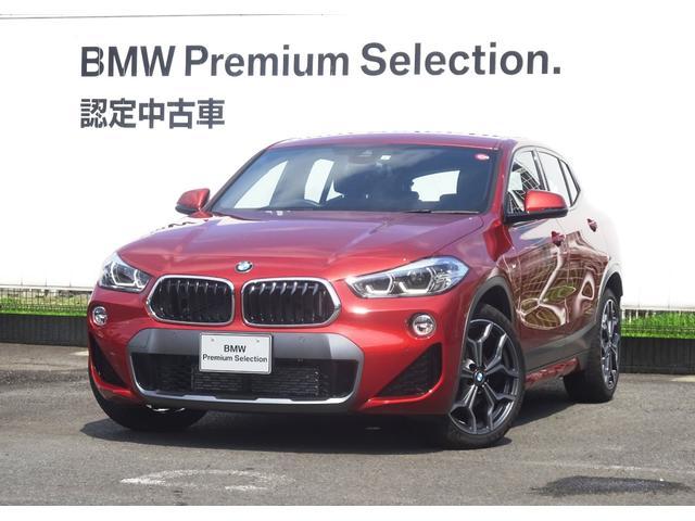 BMW X2 xDrive 18d MスポーツX ACC ヘッド...