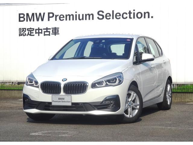 BMW 218iアクティブツアラー プラスPkg パーキングSPkg