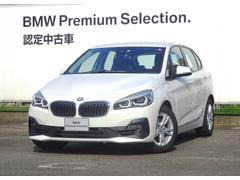 BMW218iアクティブツアラー プラスPkg パーキングSPkg
