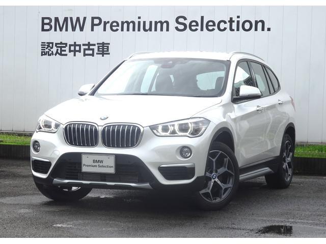 BMW xDrive 20i xライン アドバンスドアクティブSP