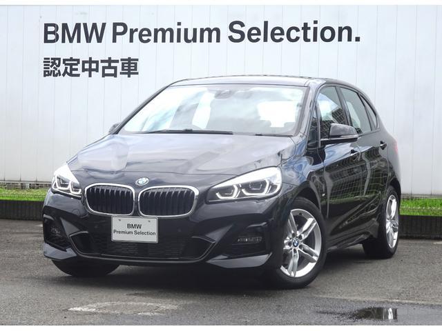 BMW 218d xDriveアクティブツアラー Mスポーツ