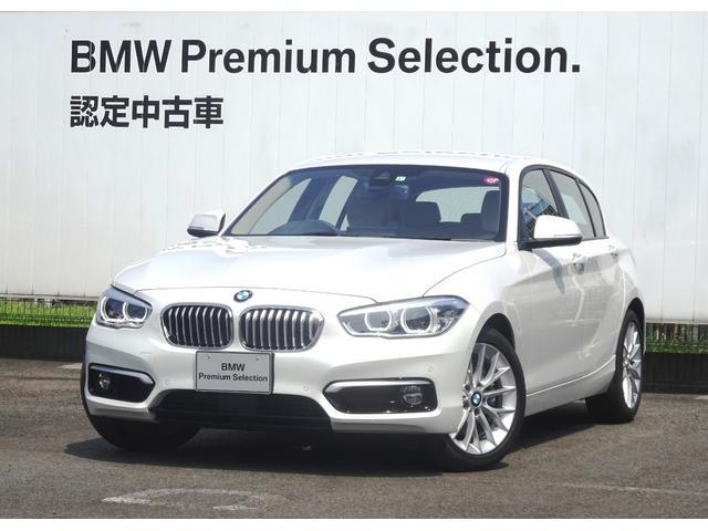 BMW 118i ファッショニスタ オイスターレザー アクティブCC