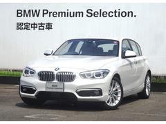 BMW118i ファッショニスタ オイスターレザー アクティブCC