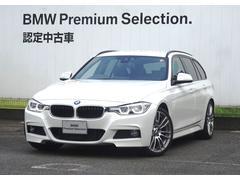 BMW320dツーリング Mスポーツブラックレザーシート ACC