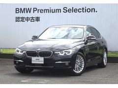 BMW320iラグジュアリー ブラックレザー ACC 社外地デジ