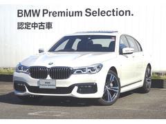 BMW740d xDrive Mスポーツ ブラックレザー S/R