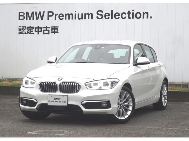 BMW 118d ファッショニスタ オイスターレザー アクティブCC
