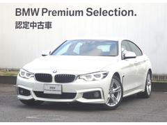 BMW420iグランクーペ Mスポーツ アクティブCC 地デジ