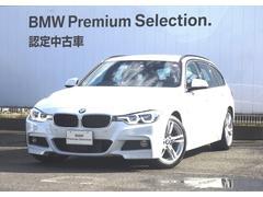BMW320dツーリング Mスポーツ ブラックレザーシート ACC