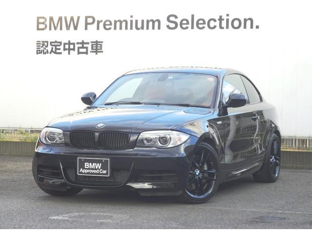 BMW 1シリーズ 135iクーペMスポーツ リアビィーカメラ ...