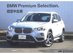 BMW X1xDrive 18d xライン ハイラインパッケージ ACC