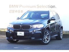 BMW X5xDrive 35d Mスポーツ ブラックレザー セレクトP