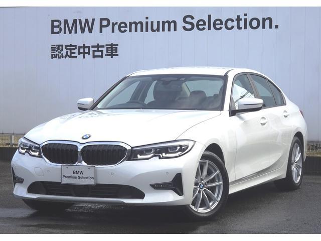 BMW 320d xDrive プラスパッケージ アクティブCC