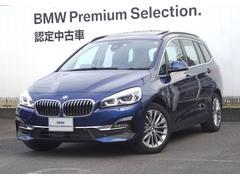 BMW218d グランツアラー ラグジュアリー認定中古車 ACC