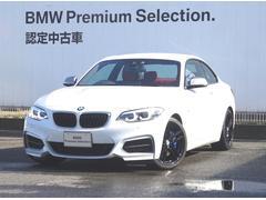 BMWM240iクーペ コーラルレッドレザーシート Dアシスト