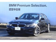 BMW320i Mスポーツ ヘッドアップディスプレイ