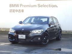 BMW118i Mスポーツ エディションシャドー ACC 革シート