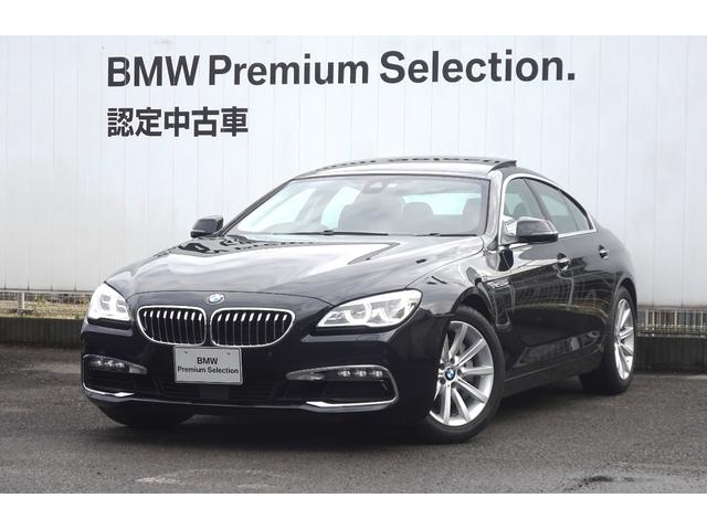 BMW 640iグランクーペ 認定中古車 シートヒーター ACC