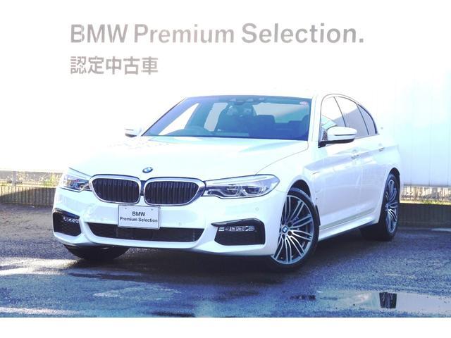 BMW 530e Mスポーツアイパフォーマンス  ヘッドアップD