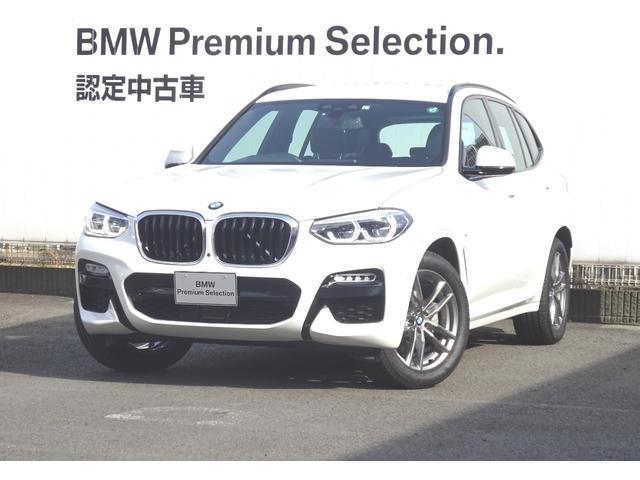 X3(BMW) xDrive 20d Mスポーツハイラインパッケージ 中古車画像