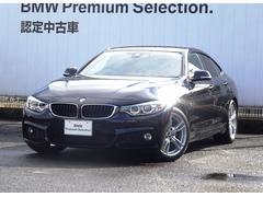 BMW420iグランクーペ Mスポーツ ACC ドラレコ レーダー