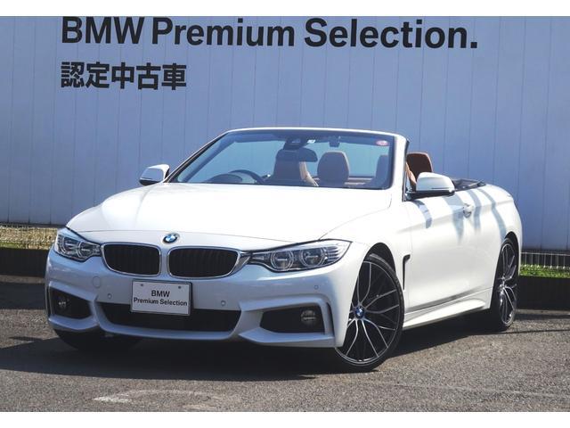 BMW 440iカブリオレ Mスポーツ ブラウンレザー ACC