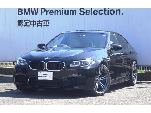 BMW M5 アイボリーレザー サンルーフ オートトランク ハーマン